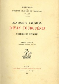 Manuscrits parisiens d'Ivan Tourguénev