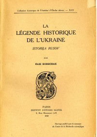 La légende historique de l'Ukraine