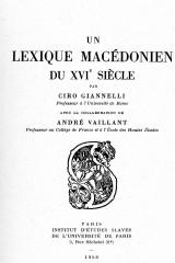 Un lexique macédonien du XVIe siècle