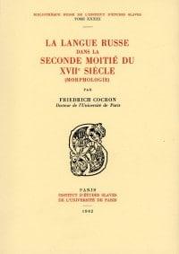 La langue russe dans la seconde moitié du XVIIe siècle