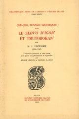 Quelques données historiques sur le Slovo d'Igor' et Tmutarakan
