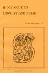 02e Colloque de linguistique russe (Paris 1977)