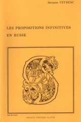 Les propositions infinitives en russe