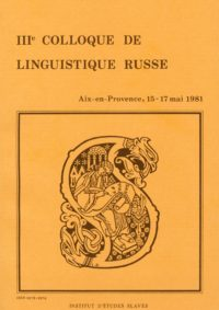 03e Colloque de linguistique russe (Aix-en-Provence, 1981)