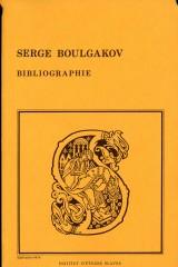 Bibliographie des œuvres de Serge Boulgakov