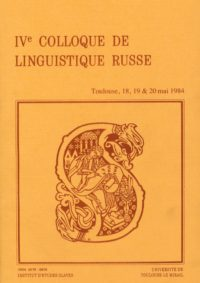 04e Colloque de linguistique russe (Toulouse, 1984)