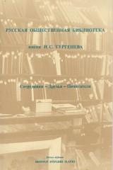 La Bibliothèque russe Tourguénev à Paris