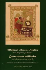 Études slaves médiévales