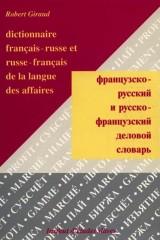 Dictionnaire français-russe et russe-français de la langue des affaires