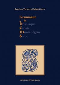 Grammaire du bosniaque-croate-monténégrin-serbe (BCMS) nouvelle édition 2017 !