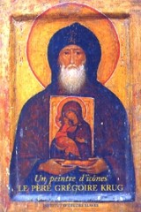 Un peintre d'icônes – le père Grégoire Krug