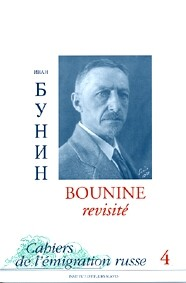Bounine revisité