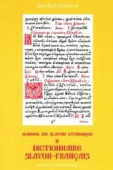 Manuel du slavon liturgique. Dictionnaire slavon-français  – réédition en cours