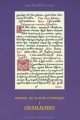 Manuel du slavon liturgique. Grammaire (volume 1)