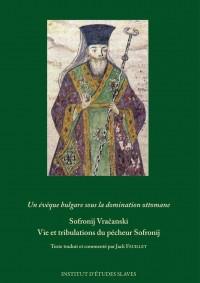 Un évêque bulgare sous la domination ottomane