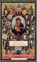 Écrire et réécrire l'histoire russe  d'Ivan le Terrible à Vasilij Ključevskij