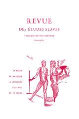 La Russie et l'Antiquité. La littérature et les arts. XIXe-XXe siècles