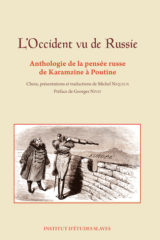 L'Occident vu de Russie, nouvelle édition 2017