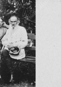 LNTI 1.31 L.N. et S.A. Tolstoï
