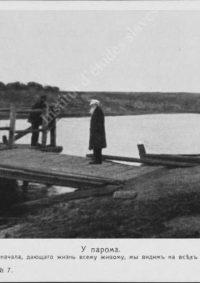 LNTI 2.03 L.N. Tolstoï à l'embarcadère