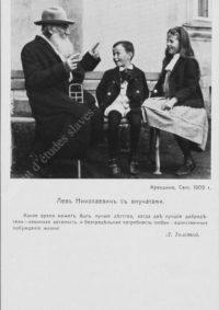 LNTI 2.15 Lev Nikolaevitch avec ses petits-enfants