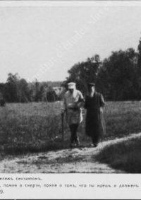 LNTI 2.18 Lev Nikolaevitch avec un visiteur adepte d'une secte