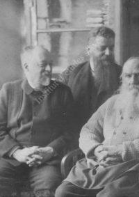 LNTI 4.55 L.N. Tolstoï, M.A. Stakhovitch et M.S. Soukhotine