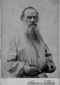 LNTI 5.06 Portrait de L.N. Tolstoï