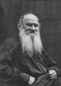 LNTI 6.44 Portrait de L.N. Tolstoï