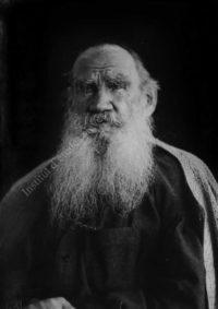 LNTI 6.52 Portrait de L.N. Tolstoï