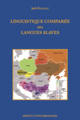 Linguistique comparée des langues slaves