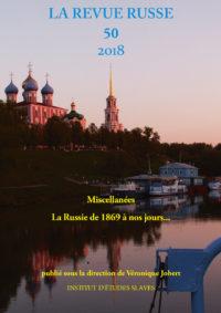 Revue russe n° 50