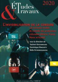 L'invisibilisation de la censure