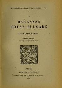Le Manassès moyen-bulgare