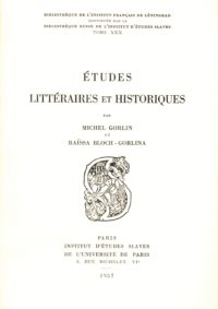 Études littéraires et historiques