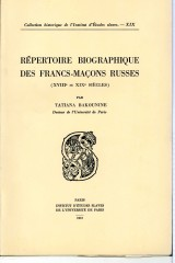 Répertoire biographique des francs-maçons russes. XVIIIe et XIXe siècles