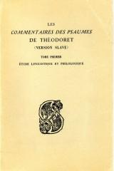 Les Commentaires des psaumes de Théodoret