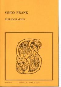 Bibliographie des œuvres de Simon Frank