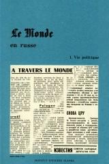 Thèmes russes extraits du journal Le Monde