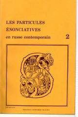 Les particules énonciatives en russe contemporain, t. 2