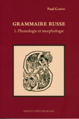 Grammaire russe I