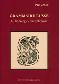 Grammaire russe I