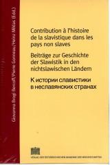 Contribution à l'histoire de la slavistique dans les pays non slaves