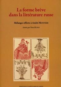 La forme brève dans la littérature russe