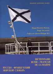 Dictionnaire russe-français de la marine
