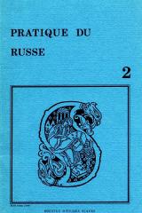 Pratique du russe, 2e niveau