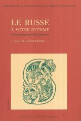 Le russe à votre rythme, cours pratique pour francophones, volume 1