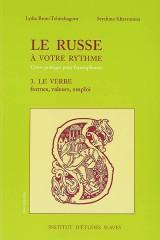 Le russe à votre rythme, cours pratique pour francophones, volume 3