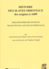 Histoire des Slaves orientaux des origines à 1689