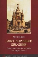 Saint Alexandre sur Seine